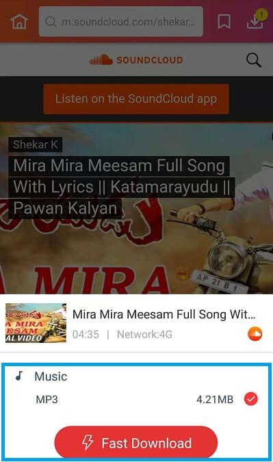 Katamarayudu Songs Download