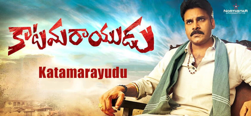 katamarayudu movie online free hd