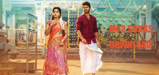 Geetha Govindam Songs Download in MP3