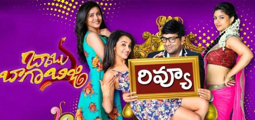 Babu Baga Busy Full Movie Download