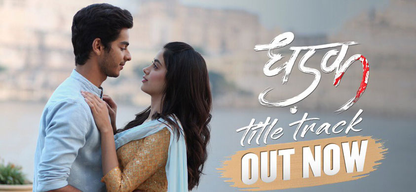 dhadak full movie hd free download mp4