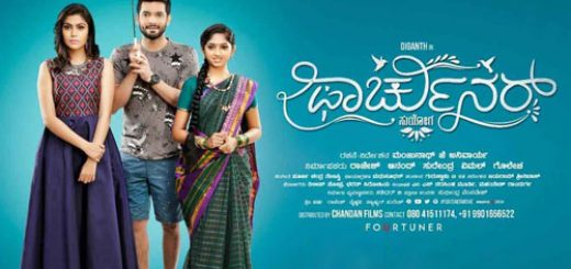 Fotuner full movie download in Kannada