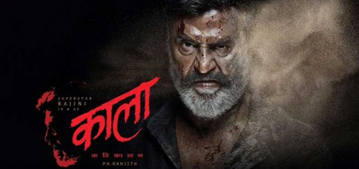 Kaala Movie Download in 720P High Quality for Free