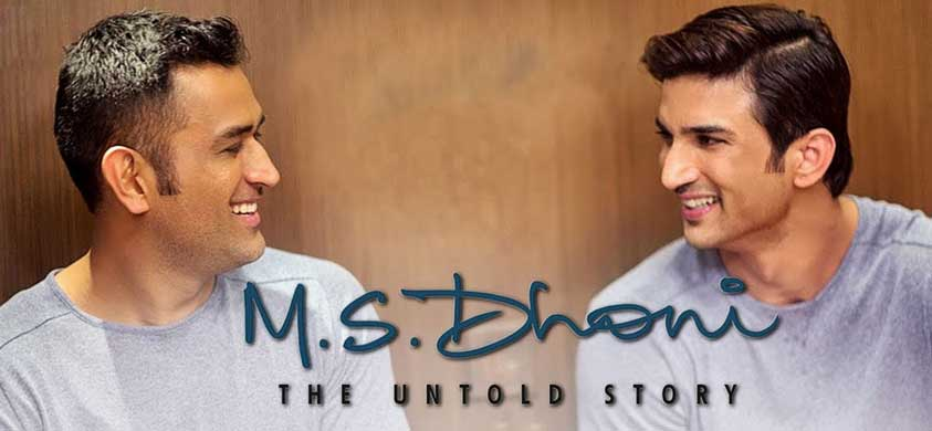 ms dhoni movie free download