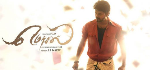 Mersal movie download