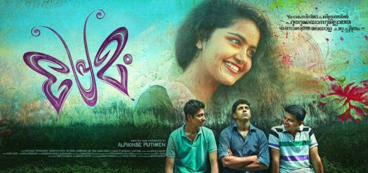 Premam songs download