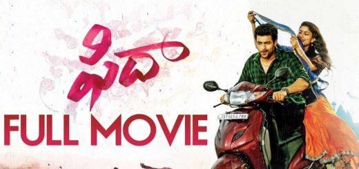 Fidaa (2017) Telugu Movie Download HD