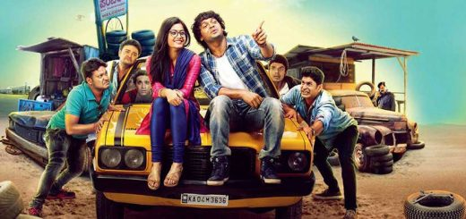 Kirik Party Full Movie