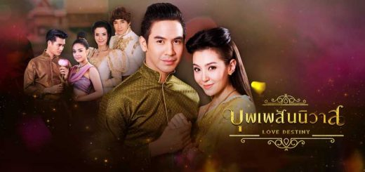 Download Love Destiny Thai Drama