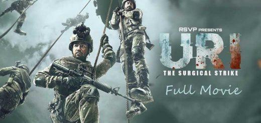 uri movie poster