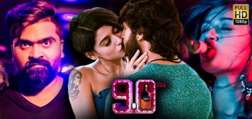 90ml full movie