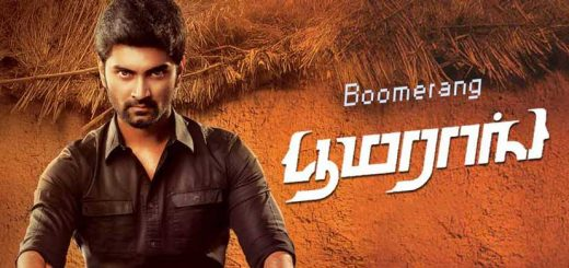 Boomerang Tamil Movie Download