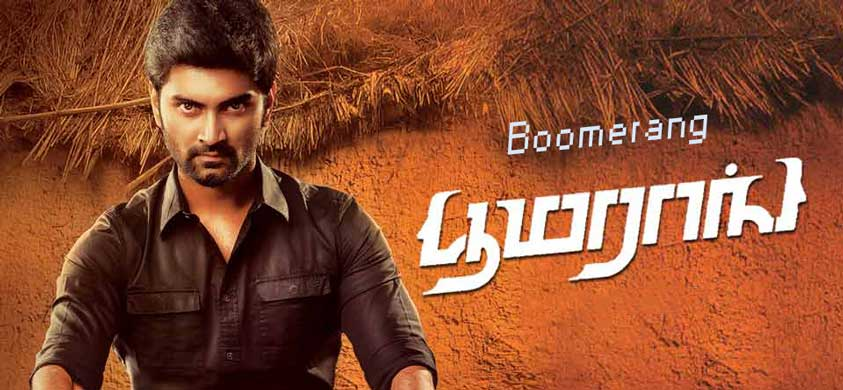 Boomerang (2019) Tamil Movie Download in HD MP4 - InsTube Blog