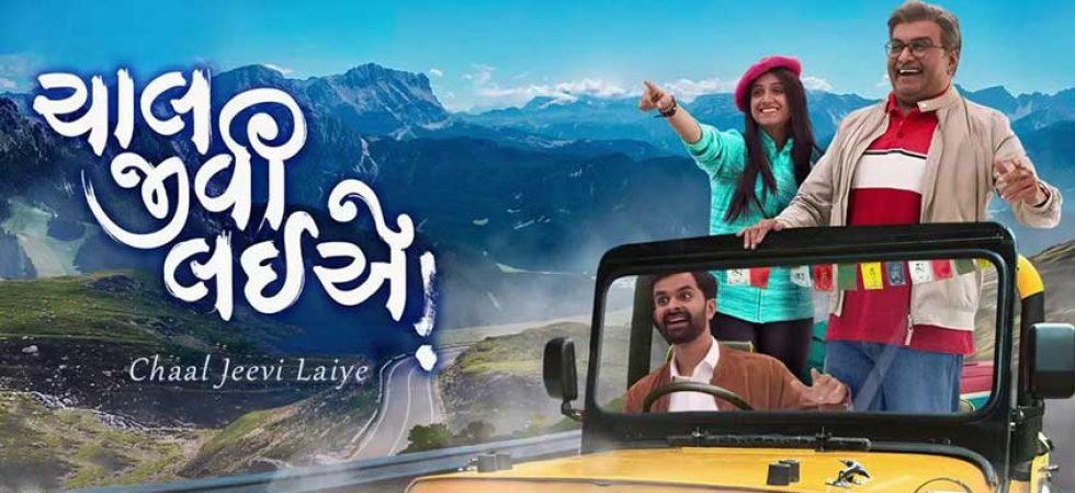 Chaal Jeevi Laiye movie poster
