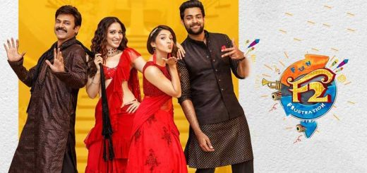 F2 Full Movie Watch Online and Download in HD F2 Movie Download