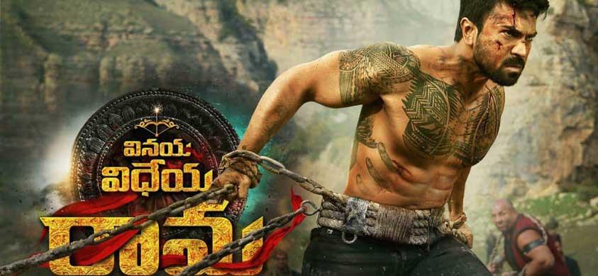 Vinaya Vidheya Rama Full Movie Online Free Download - InsTube Blog
