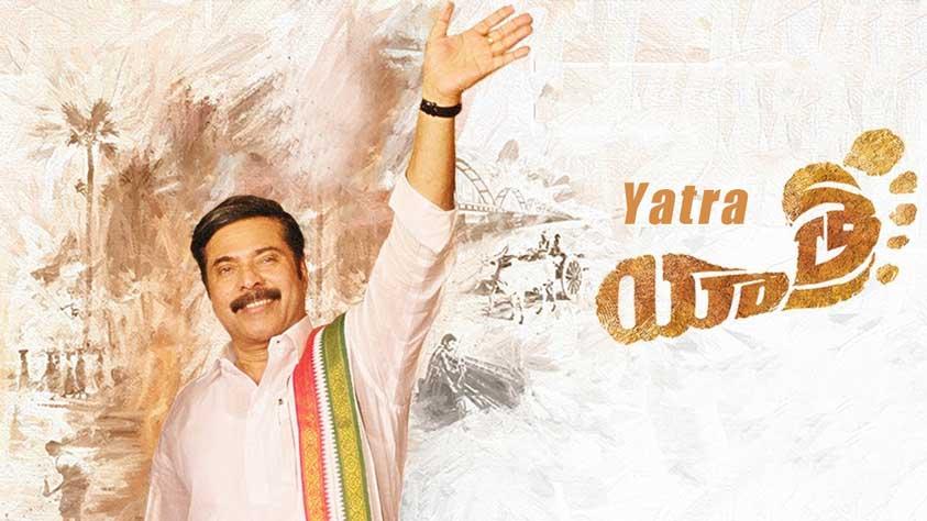 Yatra Telugu Movie Download Leaked By TamilRockers, Movierulz, TamilGun, TamilYogi, Filmyzilla