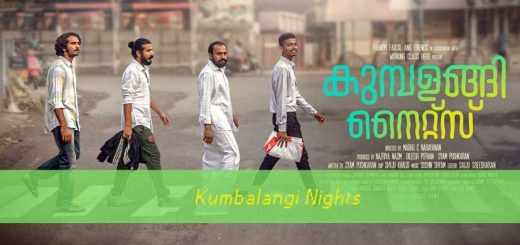 Kumbalangi Nights Full Movie Online