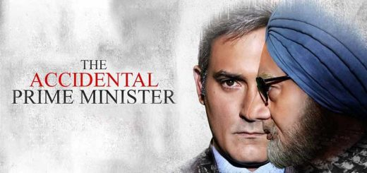 the accidental prime minister poster HD