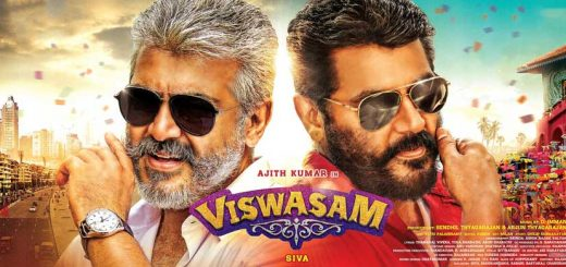 viswasam full movie download