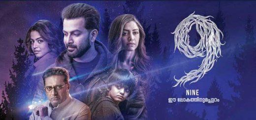 9 malayalam movie download