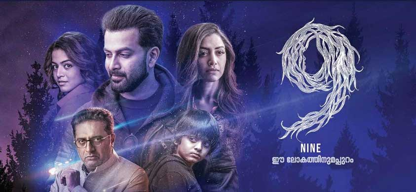 9 Malayalam Movie Download   9: Nine (2019) - InsTube Blog