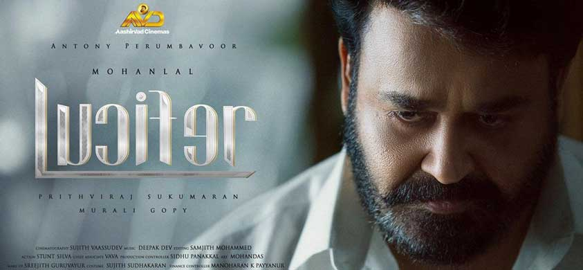 Image Result For Malayalam Full Movies Lucifer