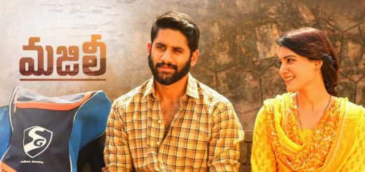 Majili movie download