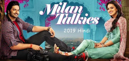 Milan Talkies Movie Poster