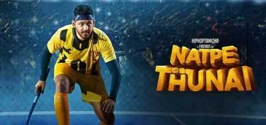 Natpe Thunai full movie Tamil