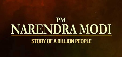 PM Narendra Modi watch online