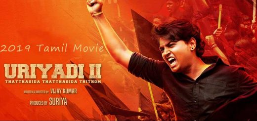 Uriyadi 2 Full Movie Download