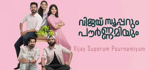 Vijay Superum Pournamiyum poster