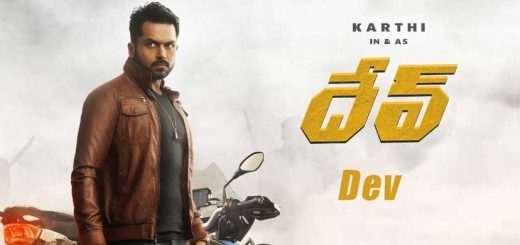 Dev (2019) Movie Tamil Download