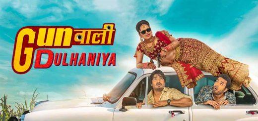 Gunwali Dulhaniya Full Movie