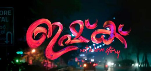 Malayalam movie 2019