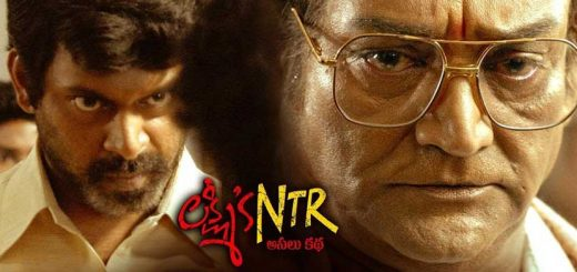 Lakshmi's NTR movie download