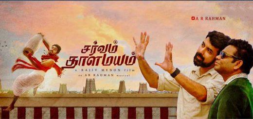 Sarvam Thaala Mayam (2019) poster