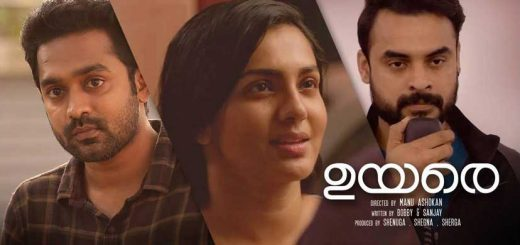 Uyare movie
