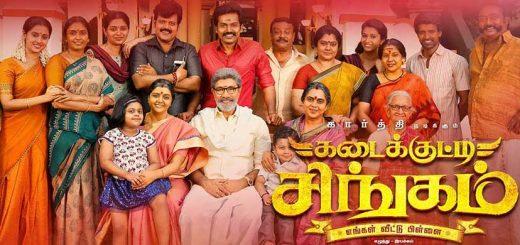 Download Kadaikutty Singam Movie