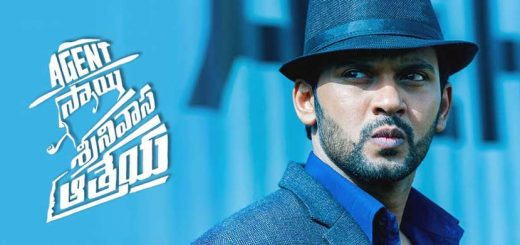 Agent Sai Srinivasa Athreya Movie Download