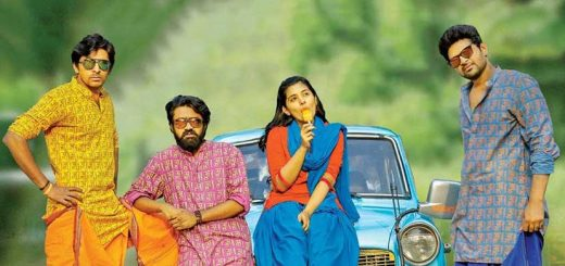 Brochevarevaru Ra Full Movie Download
