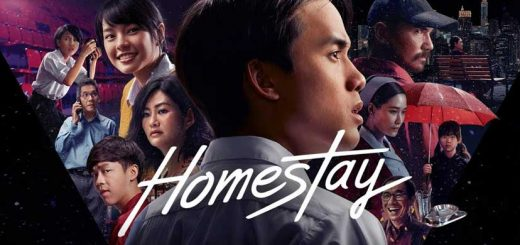 Homestay Full Movie Download