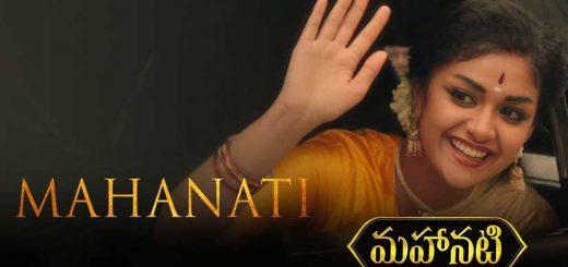 Mahanati Movie Download