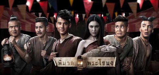 Pee Mak Phrakanong Full Movie Download