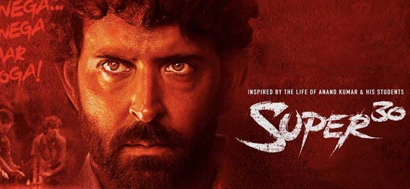 Super 30 Full Movie Download In Hindi Hd 720P  1080P -1076