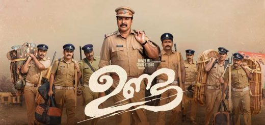 Unda Malayalam Full Movie