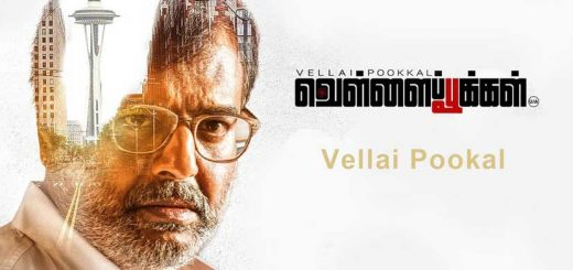 Vellaipookal Full Movie Download