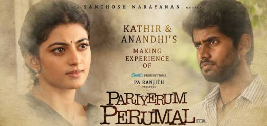 Pariyerum Perumal Movie Download