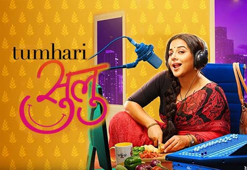download-Tumhari-Sulu-full-movie-Tamil-InsTube